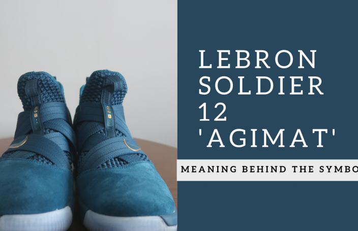 Lebron Soldier 12 Agimat The Meaning Behind The Symbols Buhaybasket